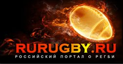 rurugby